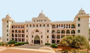 Al Ameen College Of Education, Bangalore